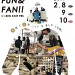 GOSEN KNIT FES 2019